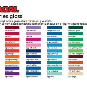Oracal 651 Gloss Vinyl